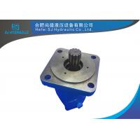 Buy cheap 50-500ml/R Variable Displacement Hydraulic MotorFor Danfoss Eaton Series product