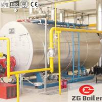 China SZS Series Oil and Gas Boiler  central heating boilers oil fired on sale