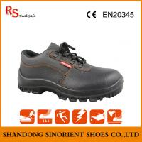 Buy cheap Good quality cheap price steel toe Pu sole  industrial safety shoes with good quality cow leather upper product