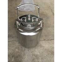 Buy cheap 2.5 Gallon Ball Lock Keg For Pepsi and cola With Pressure Cover product