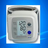Buy cheap Omron Blood Pressure Monitor/Best Blood Pressure Monitor/Blood Pressure Monitor product