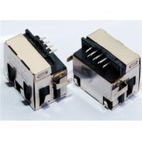 Buy cheap Mid mount RJ45 Connector PCB Mounting Low Profile TH, LPJE4713CNL Shielded product