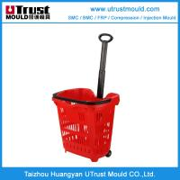 Buy cheap household shopping plastic basket mould product