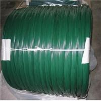 Buy cheap Alambre revestido del PVC product