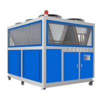 China R134a Refrigerant Air - Cooled Screw Chiller / Box type Industry Water Cooling Machine on sale