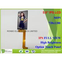 China 5 Inch HD IPS LCD Display MIPI Interface 400cd / M² Brightness For Smart Watch on sale