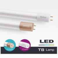 Buy cheap 9W 18W 14W 28W 2ft 4ft T8 conduziu o tubo de vidro 600mm da lâmpada do tubo, tubo alto do diodo emissor de luz do lument de 1200mm product