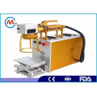 Buy cheap Air Cooling Smart CNC Industrial Laser Marking Machine For Metal Easily Operation product