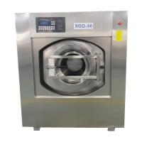 Buy cheap Clothes Washer Extractor Hotel Laundry Machines / Equipment  50kg/time With CE Approved product