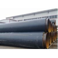 Buy cheap ASTM A106 B , C Black Insulated Steel Pipe For Electric Power , Large Diameter product