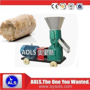 China New design wood sawdust pelletizer machine biomass pellet maker machine made in China on sale