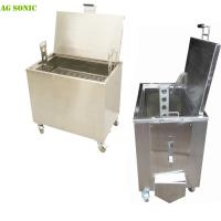 Buy cheap Cookware / Oven Racks Heated Parts Cleaning Tank 230L Capacity Size Customized from wholesalers