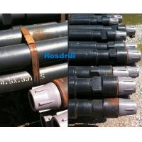 "Buy cheap Reichdrill Drill Pipe of spec 4-1/2"" x 20' x 3-1/2"" from wholesalers"