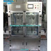 Buy cheap Automatic linear type oil chocolate filling machine for olive cooking sunflower oil in can product