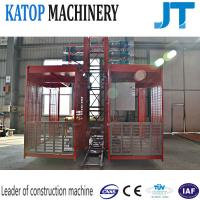 China China double cages 2 tons SC200/200 hydraulic construction elevator for sale on sale