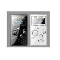 Buy cheap Classical MP3 Player from wholesalers