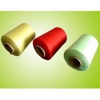 Buy cheap nylon blended yarn product