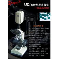 Multi-functional Phase-difference Microscope