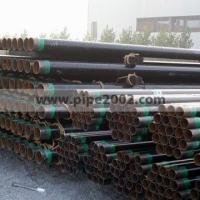 China Carbon Steel Pipe Seamless API Pipe & Line Pipe on sale