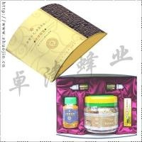 Buy cheap Present South Korea upscale gift box coverall ZHpre002 product