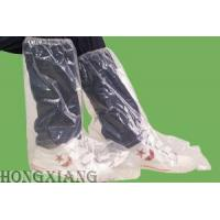 China LDPE boot cover wholesale