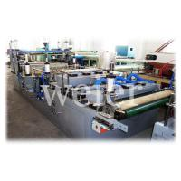Buy cheap WPC (Wood-plastic) E product