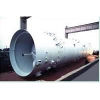 Buy cheap Ethylene project product