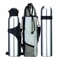 China Vacuum Flasks FY-4IN1 FY-4IN1 wholesale