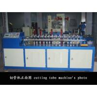 Buy cheap Tube-cutting-machine from wholesalers