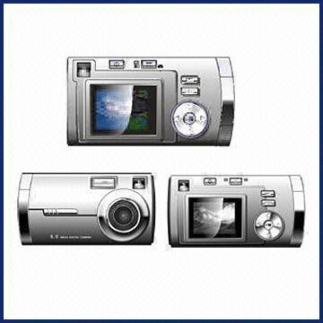 Quality DC-5005.0m Pixels Digital Camera with Frame Rate of 8fps (VGA) and 15fps (QVGA for sale