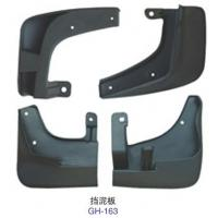 China CERATO Mudguards wholesale