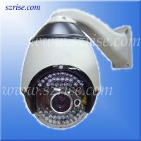 Buy cheap Speed PTZ Camera product