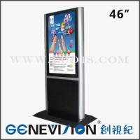 Buy cheap 46 inch Floor StandingLCDAdvertising Player product