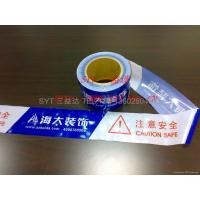 China warning tape with decoration wholesale