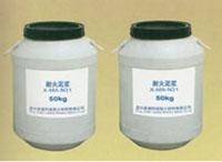 Quality Refractory for Hot Blast Stove for sale