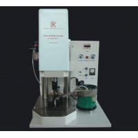 Buy cheap Self-Automatic Silver Contact Riveting Machine product