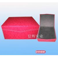Buy cheap Supplies Storage Boxes product