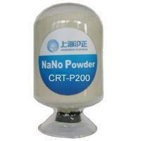 Nano anion powder