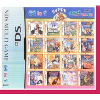 China GBA&DS All-in-O Mario Kart DS、New Super Mario Bros 、 on sale