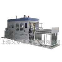 China PLC automatic vacuum forming machine (LCD) on sale