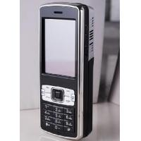 Buy cheap the first projector phone N70 product
