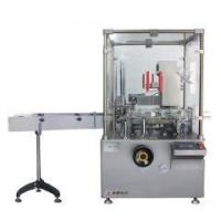 Buy cheap Automatic Cartoning Machine For Ointment Medicine - JDZ-120G product