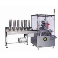 Buy cheap Automatic Cartoning Machine For Pellet - JDZ-120D product
