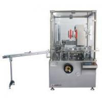Buy cheap Automatic Cartoning Machine For Ampoule and Injection - JDZ-120K product