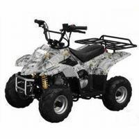 China kids atv wholesale