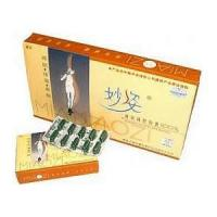 Buy cheap Miaozi slimming capsule from wholesalers