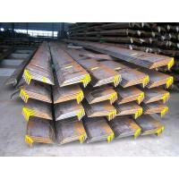 Buy cheap Steel plate for shipbuilding product