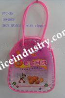 Buy cheap Clear Cosmetic Bag cosmetic packing aluminum foil bag product