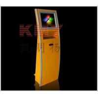 Buy cheap Free-standing series KMY8500 product