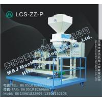Buy cheap Model: Caustic Soda Packing Scale product